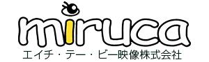 miruca エイチ・テー・ビー映像株式会社/HTB映像(ミルカ)
